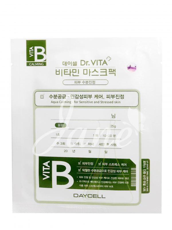 Mặt nạ Vita Daycell B