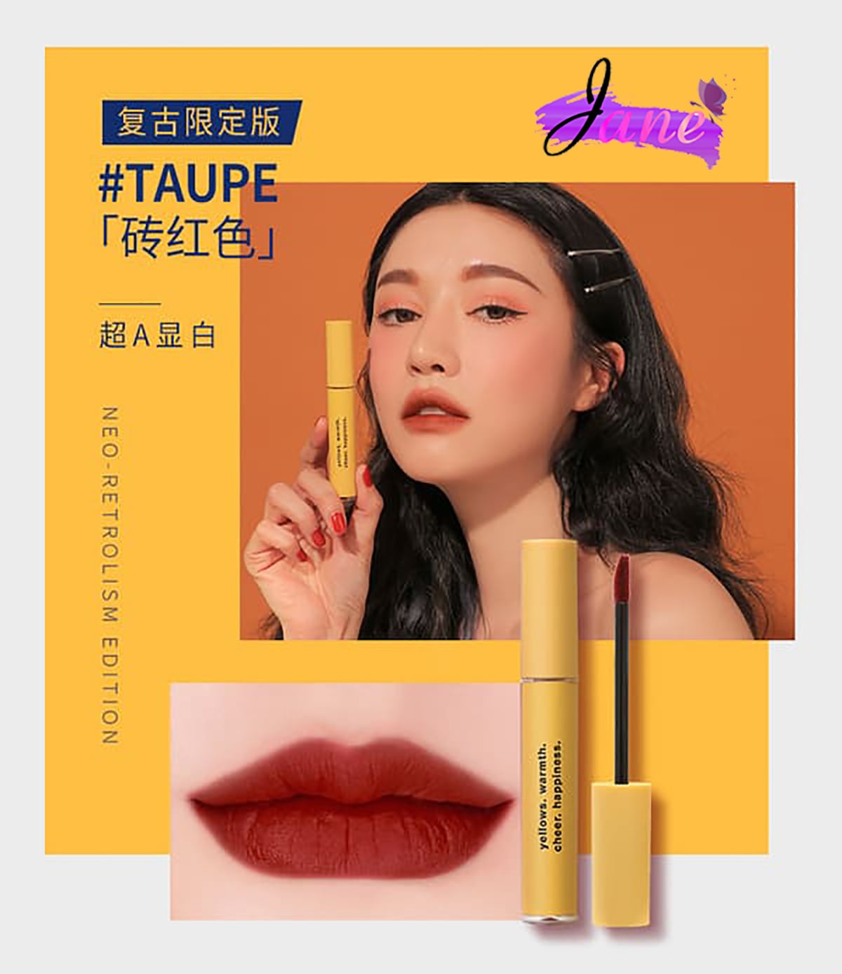 3CE Velvet Lip Tint Retrolism Limited Shades Taupe