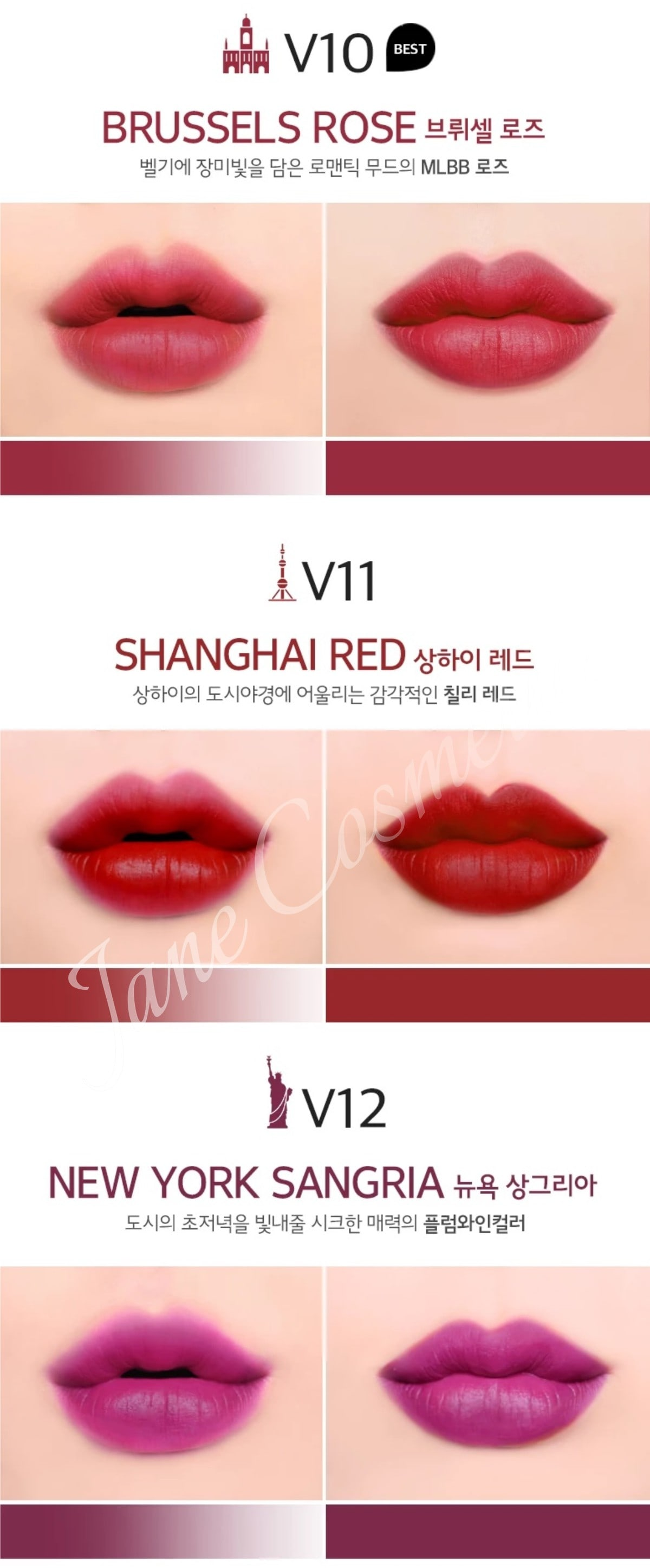 Bảng màu son Merzy Another Me The First Velvet Tint 10-12