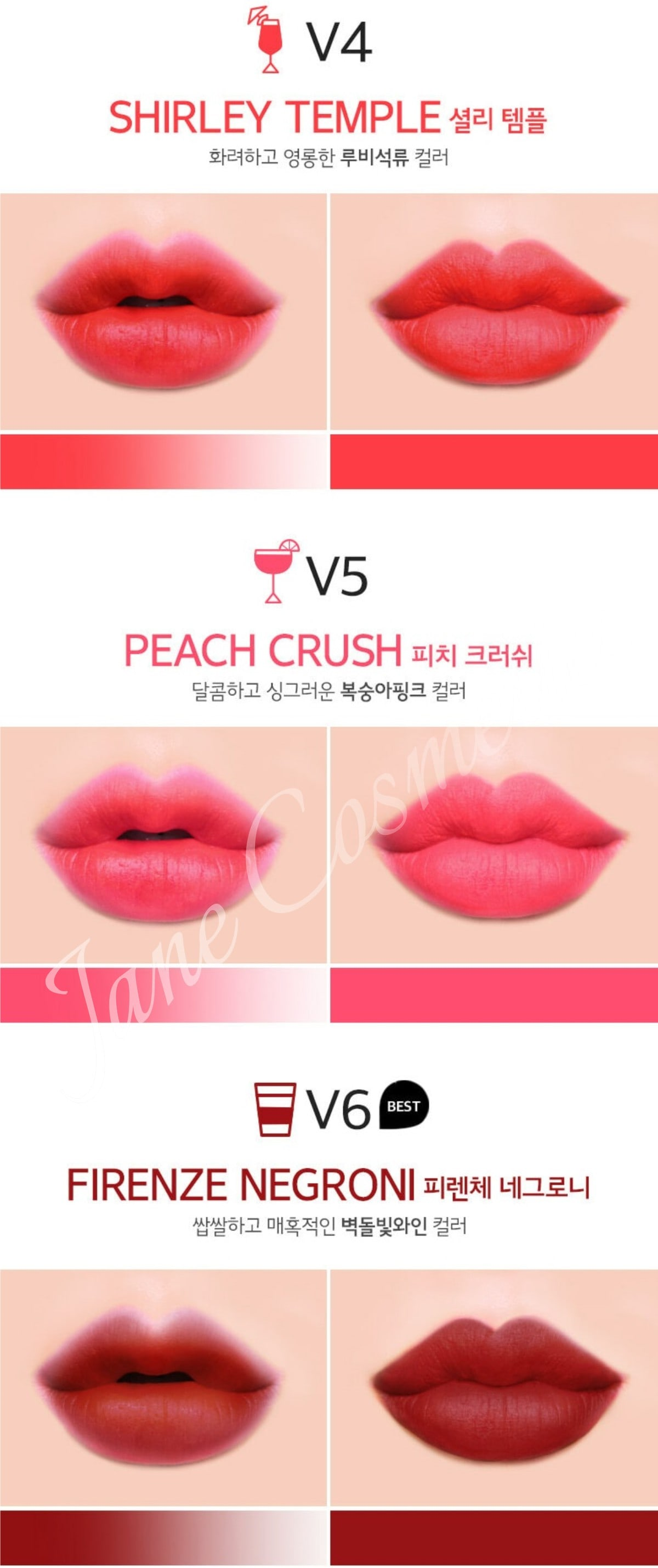 Bảng màu son Merzy Another Me The First Velvet Tint 4-6
