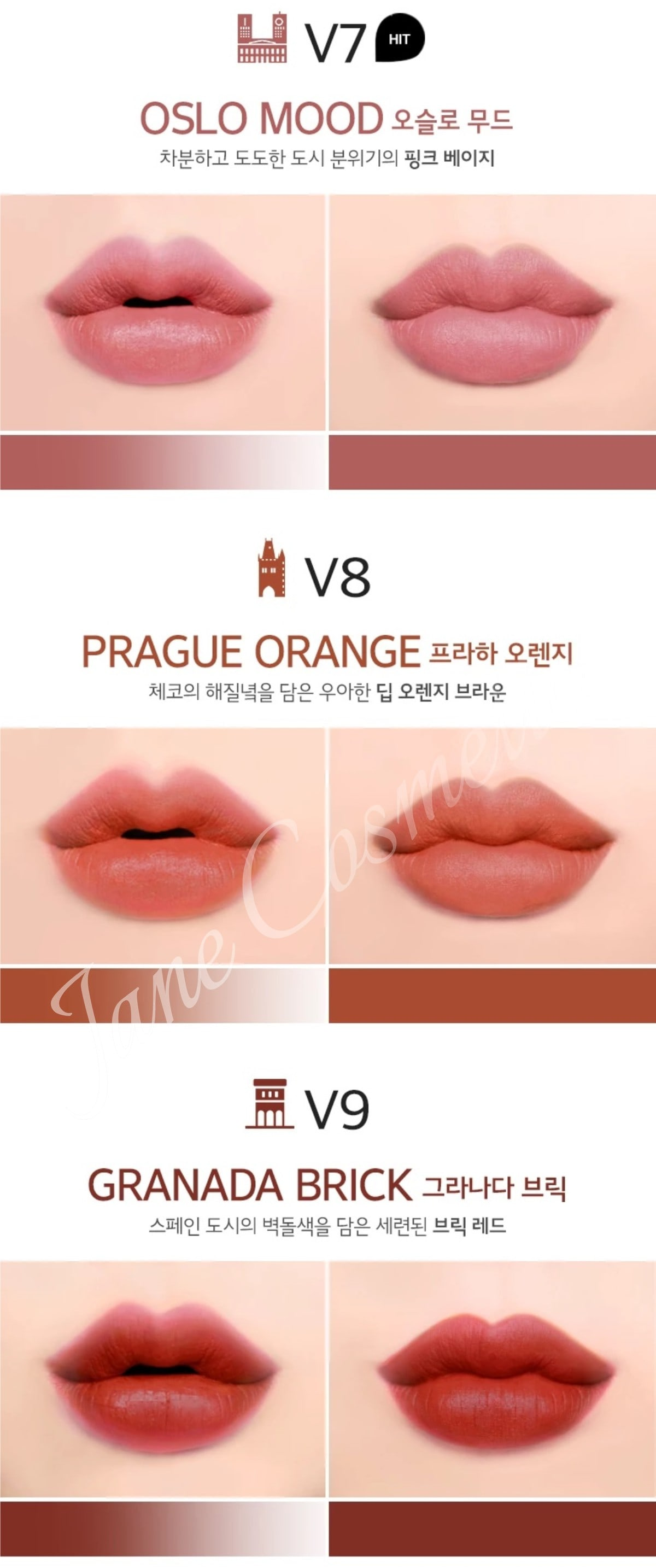 Bảng màu son Merzy Another Me The First Velvet Tint 7-9