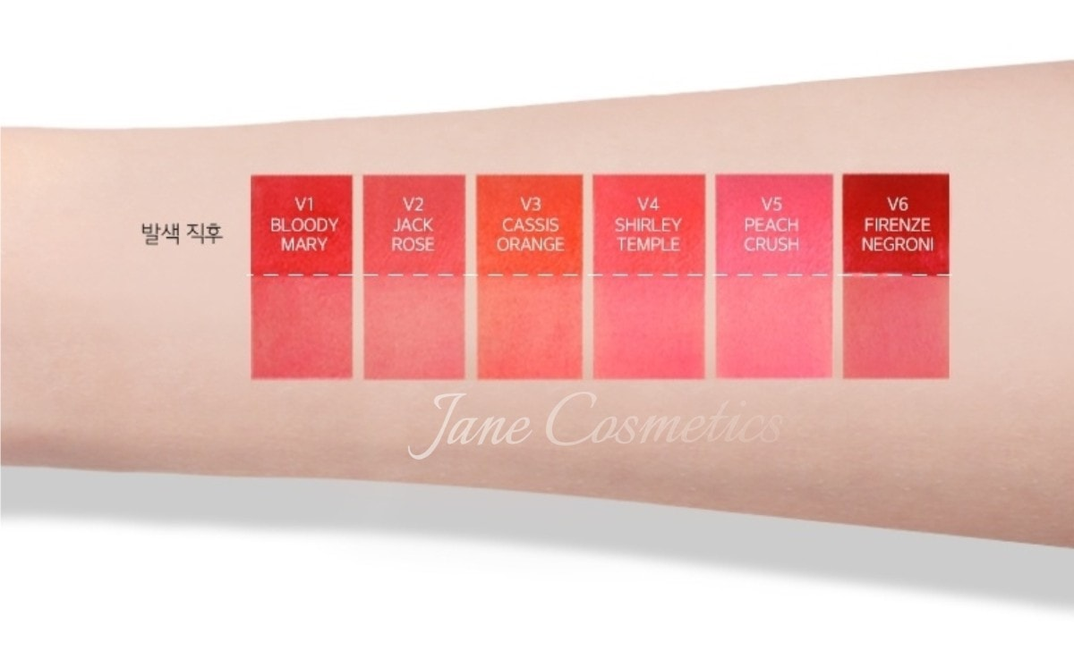 Bảng màu son Merzy Another Me The First Velvet Tint trực quang min