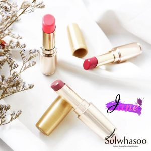 son Sulwhasoo Essential Lip Serum Stick